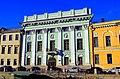 3057. St. Petersburg. Moika Embankment, 23.jpg