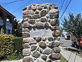 35-34 Bell Boulevard Pillar-2.JPG