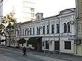 3rdCategoryJewishScoolForGirls-(Kharkiv Customs SFS)-IMG-6848.jpg