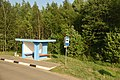 4273 Bus stop in Hrodna Region, Belarus. May 2019.jpg