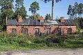 4Y1A2311 Vyborg, Russia (15015618487).jpg