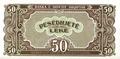 50 lekë of Albania in 1947 Reverse.png