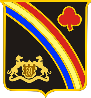 27th Infantry Brigade Combat Team (United States) - Image: 69TH INFANTRY