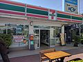 7-Eleven by the side of route 340 south of Suphan Buri.jpg