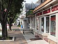 991 Sidewalk on Kings Highway, Swedesboro, NJ.JPG