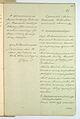 AGAD Zapiski sporządzone w Komisji Rządowej Spraw Wewnętrznych i Duchownych dotyczące patriotycznej postawy ks. Antoniego Kotowskiego 21.jpg