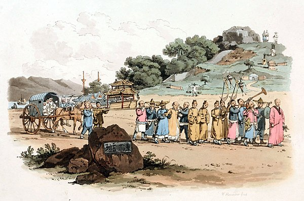 A FUNERAL PROCESSION.jpg