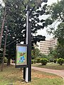 A multi-function light pole with electrical information display board in NTHU.jpg