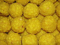 A view of Laddu.JPG