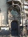 Aachen Oppenhoffallee-74 Eingang.jpg