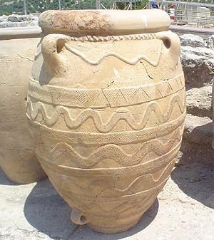 Pithos - A smaller pithos, probably not semi-subterranean, as the decorative bands cover the entire body. There is a rope decoration around the neck; however, the body features distributed fasteners for handling via a rope harness.