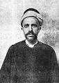Abd al-Hussein al-Azri.png