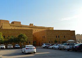 King Abdul Aziz Historical Centre