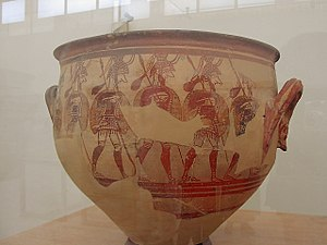 Krater - Image: Ac.krater