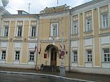 Administration of Tver.jpg