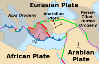 Aegean Sea Plate - Image: Aegean Plate