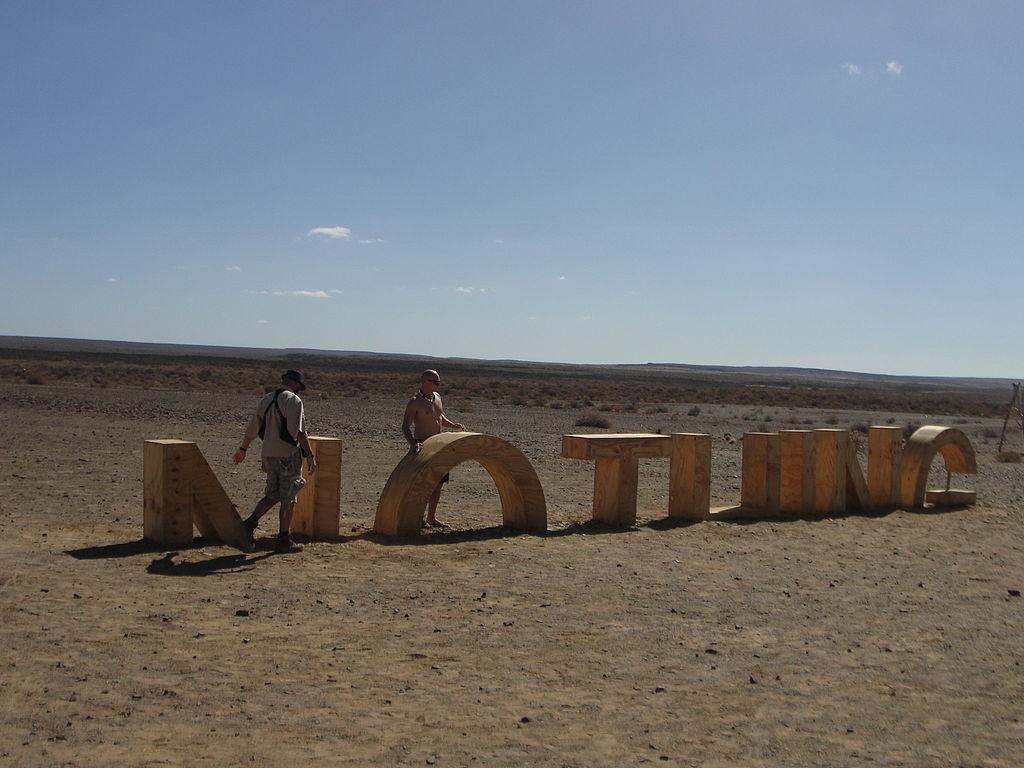 File:AfrikaBurn 2015 Nothing.JPG - Wikimedia Commons