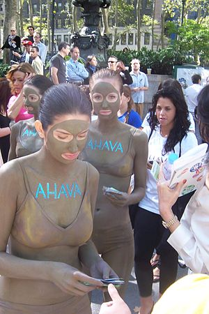 Ahava - Models wearing and distributing Ahava products at New York Fashion Week in 2009
