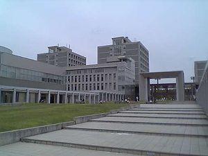 Aichi Prefectural University - Aichi Prefectural University