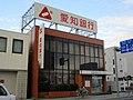 Aichi Bank Nishio Branch.jpg