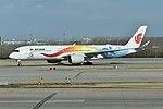 Airbus A350-941 'B-1083' Air China (33690421508).jpg