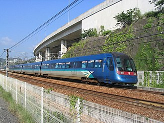 MTR - An Airport Express train