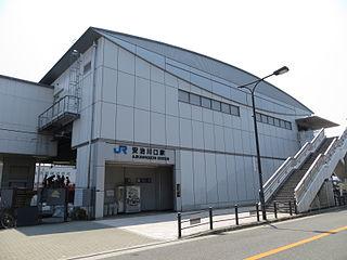 Ajikawaguchi Station Railway station in Osaka, Japan