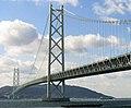 Akashi bridge.jpg