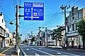 Akita Prefectural Road Route 24 Sumiyoshi-cho intersection 2016.jpg