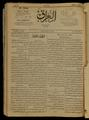Al-Iraq, Number 157, December 6, 1920 WDL10253.pdf