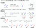 Aldol-30-FT (1).png