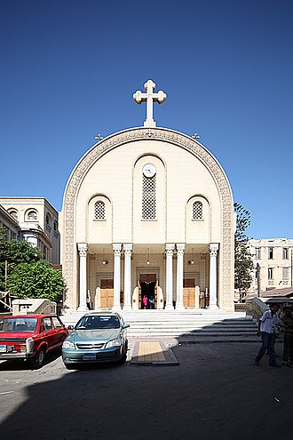 Saint Mark's Coptic Orthodox Cathedral (Alexandria) - Facade of the cathedral.