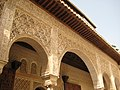 Alhambra - panoramio (8).jpg