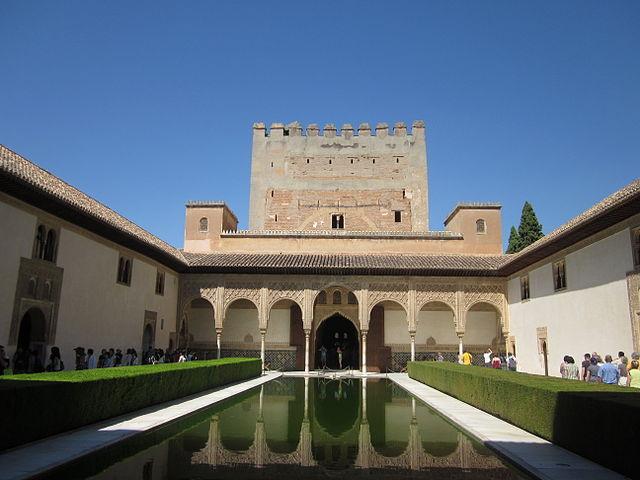 File alhambra wikimedia commons - Banos arabes palacio de comares ...