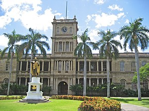 Ali{{okina}}iōlani Hale, Honolulu, Hawaii