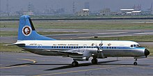 All Nippon Airways YS-11 JA8772.jpg