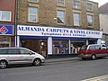 Almanda Carpets and Vinyl Centre - Peel Street - geograph.org.uk - 1771076.jpg