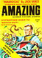 Amazing science fiction stories 195808.jpg