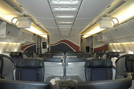 Former First class on American Airlines 777-200 at Dallas/Fort Worth Airport, 2013 American Airlines 777-200ER First Class.jpg