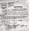 Amnesty for Wł. Błażków (NKVD document).jpg