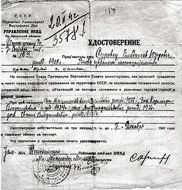 amnesty for polish citizens in the soviet union wikipedia