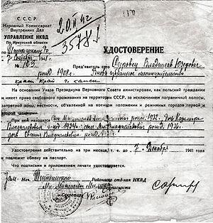 Amnesty for Polish citizens in the Soviet Union - Image: Amnesty for Wł. Błażków (NKVD document)