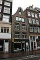 Amsterdam - Haarlemmerstraat 102.JPG