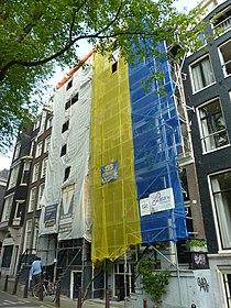 Amsterdam - Herengracht 173 en 175.JPG