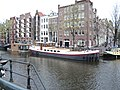 Amsterdam - panoramio (55).jpg