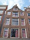 amsterdam oudeschans 8 top