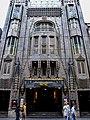 Amsterdam Theater Tuschinski aka Tivoli 5.jpg