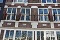 Amsterdam Zentrum 20091106 104.JPG