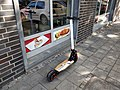 An electric kick scooter in Germany .jpg