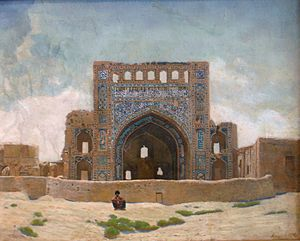 Anau - Mosque in Anau. By K. Mishin, 1902; Museum of Fine Art in Ashgabat